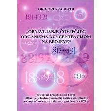 Obnavljanje organizma koncentracijom na brojeve