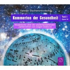 """Audio-CD """"Kammerton der Gesundheit"""""""